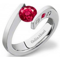 Designer Round Ruby Gemstone Diamond Tension Set Engagement Rings